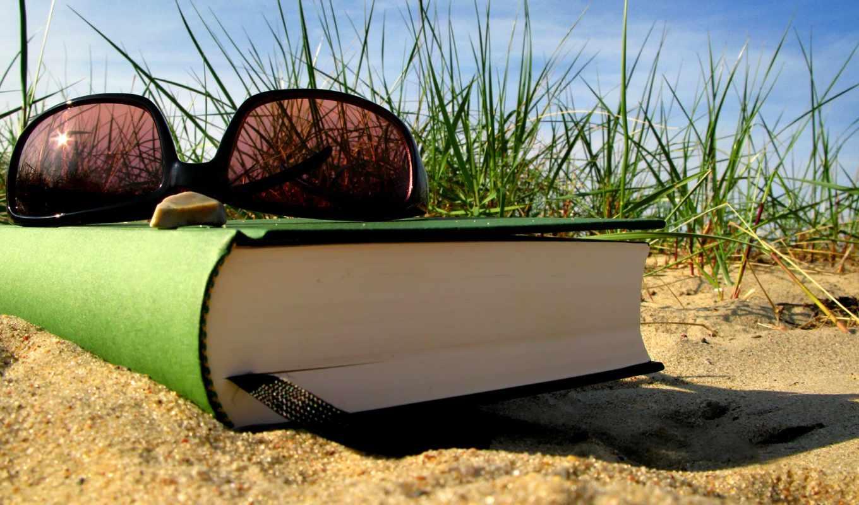 отдых, summer, песок, книга, закладка, трава, очки, pair, pier,