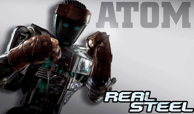 живая, стальной, robot, истребитель, кинофильма, atom, real,