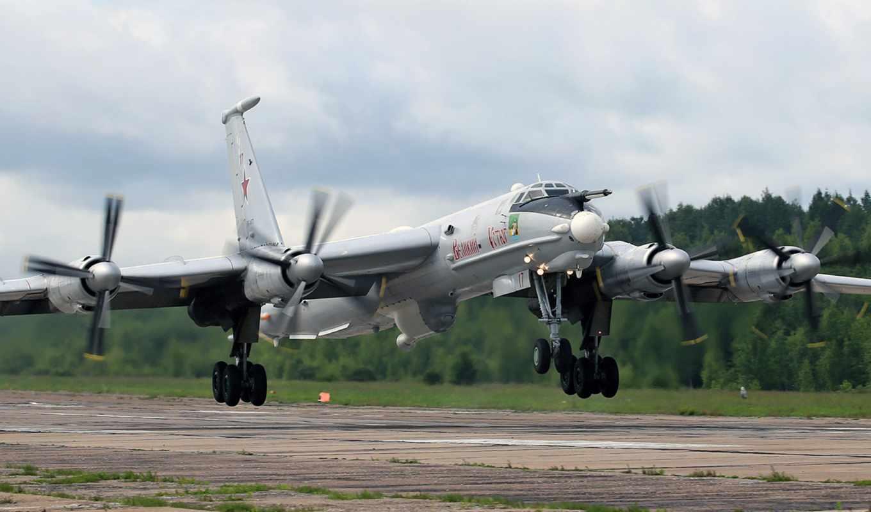 russian, противолодочный, самолёт, дплс, far,