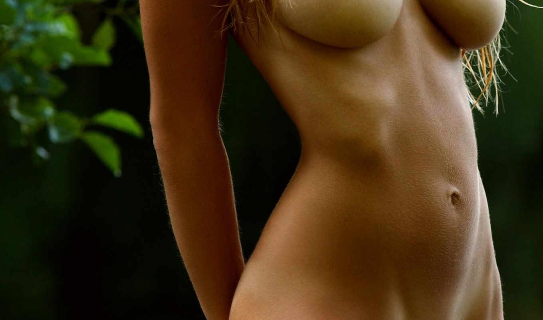 тело, женское, красивое, девушки, видеочат, эротика, текст, sexy, марика, мотивация, скрытый, которому, стремлюсь, картинка,