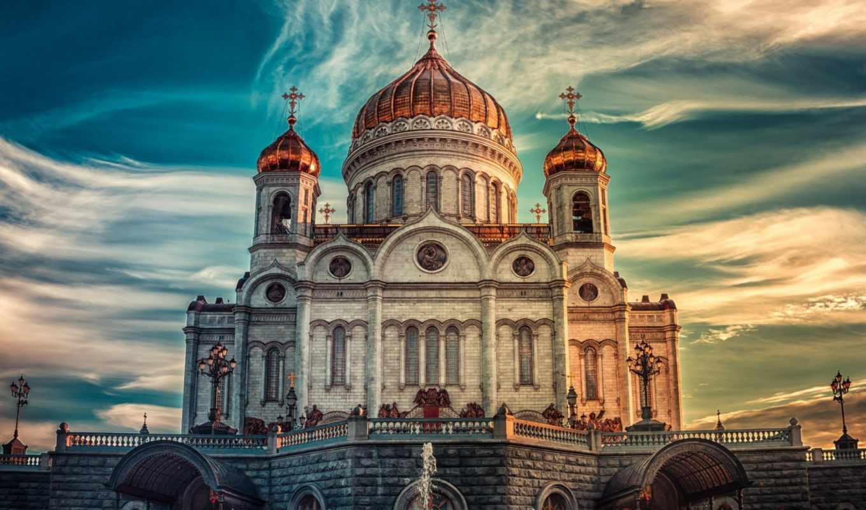 храм, россия, христа, спасителя, взгляд, москва, hdr,