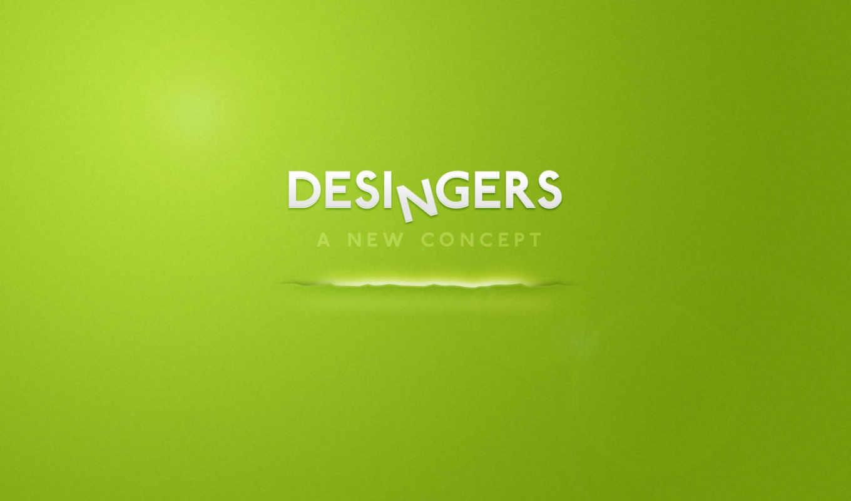 дизайн, картинка, картинку, мыши, салатовую, кномку, левой, так, кликните, поделиться, картинками, же, понравившимися, кнопкой,