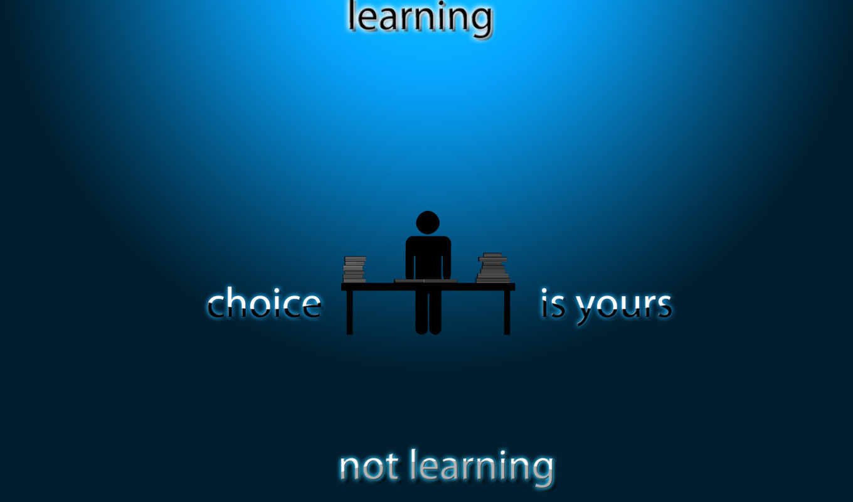 учеба, выбор, картинка,