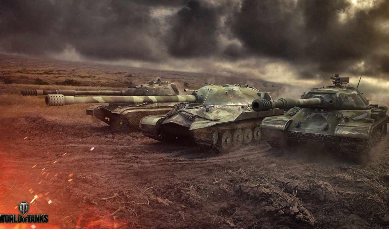 ,танки, wot, позиция, tanks, ис-7, ис-4, ис-8, ис7,