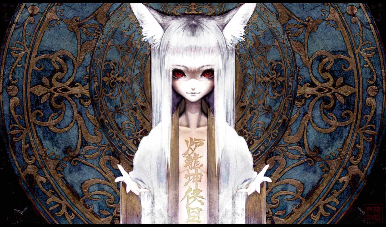 девушка, white, anime, глаза, girls, hair, long, animal, ритуал, ears, banpai,