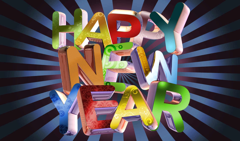 new, year, wallpapers, новый, год, слова, праздник, поздравление, happy, background,