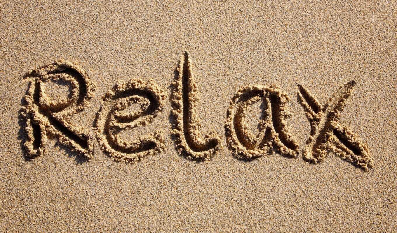 relax, title, песок, neon, full, релакс, turit, состояние, peace, релаксация, красивый