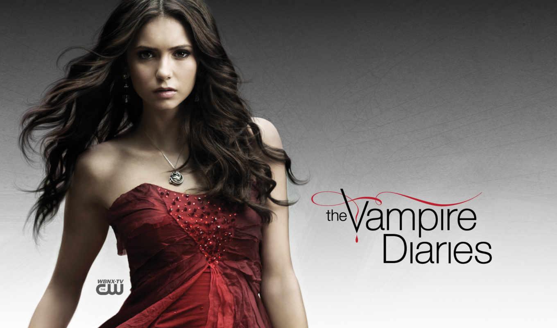 дневники, вампира, diaries, nina, добрев, vampire,