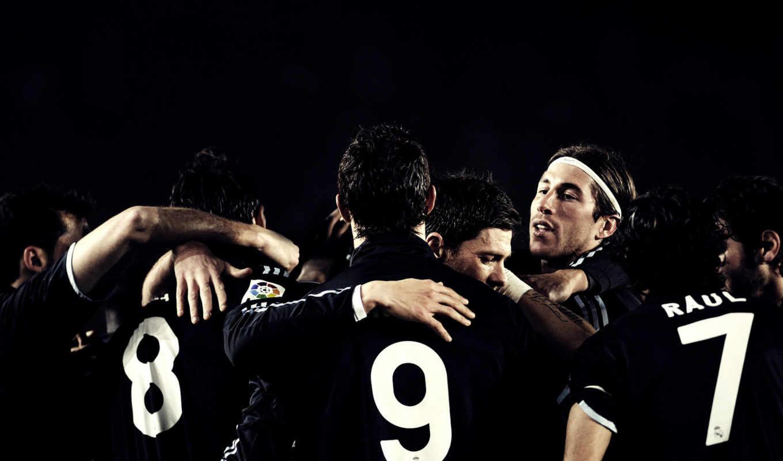 мадрид, real, футбол, команда, спорт, испания,