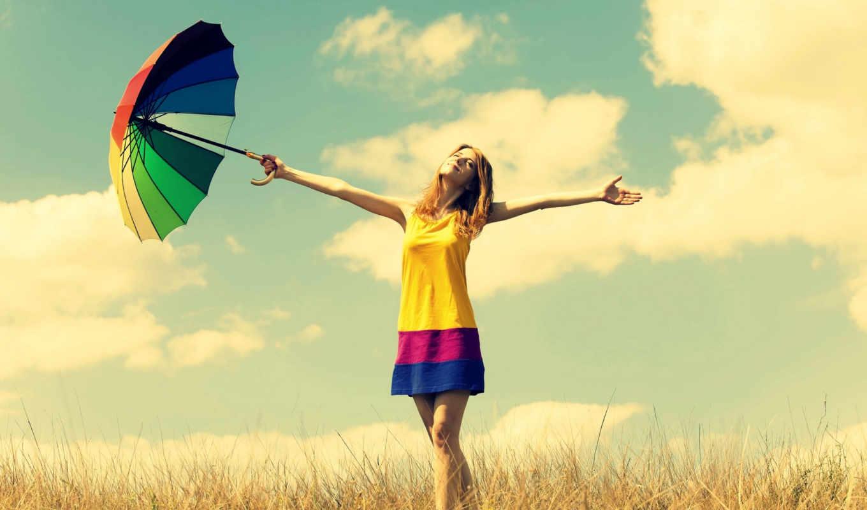 ,зонтик,радость,веселье,
