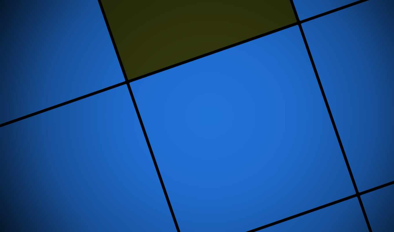 площадь, square, color, pattern, report, решить, картинка, треугольник