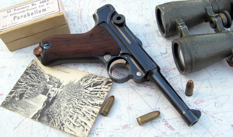 იარაღები, ფოტო, ავტორი, ტეგები, კომენტარები, leonsio, ნანახია,