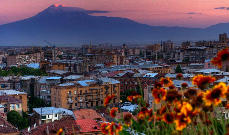 армения, ереван, город, картинка, армении, էր,