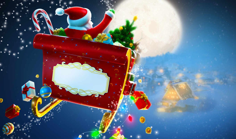 санта, клаус, christmas, год, claus, снег, new, merry,