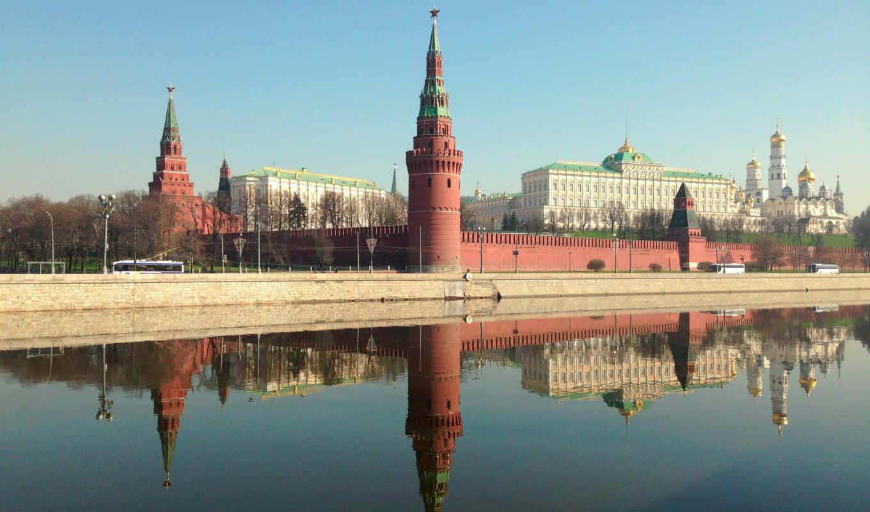 кремль, столица, россия, москва,