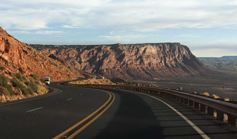 дорога, highway