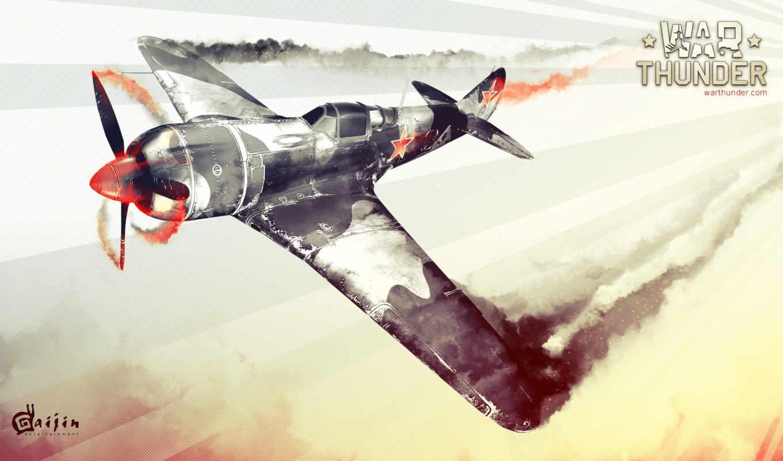 thunder, war,