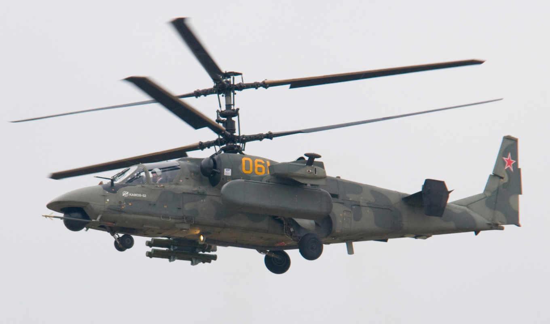spacecraft, аллигатор, вертолет, россии, вертолеты, russian, военный, combat, многоцелевой,
