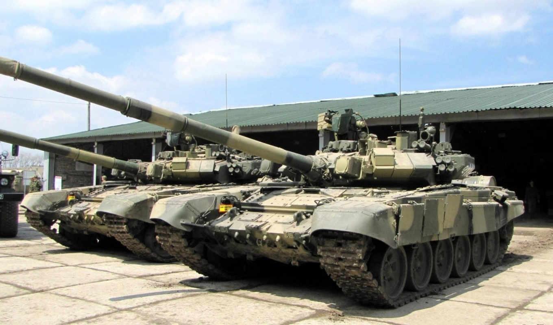 танк, боевой, основной,  техника, россия, т-90,