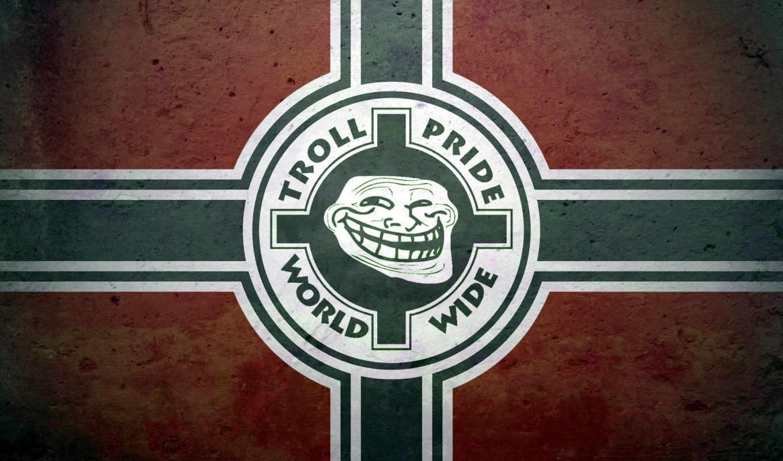 troll, pride, wide, тролль, world, trollface, троллфейс, кал, шлак, троллинг, трололо, wallpaper, экскременты, клоака, lol,