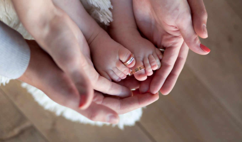 ноги, руки, семья, любовь, кольца