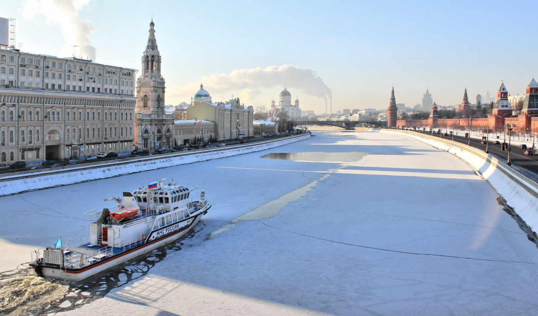 москва, река, winter, город, города,