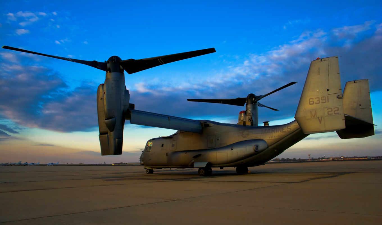 osprey, bell, boeing, aircraft, military, конвертоплан, разрешении, tags, картинку,