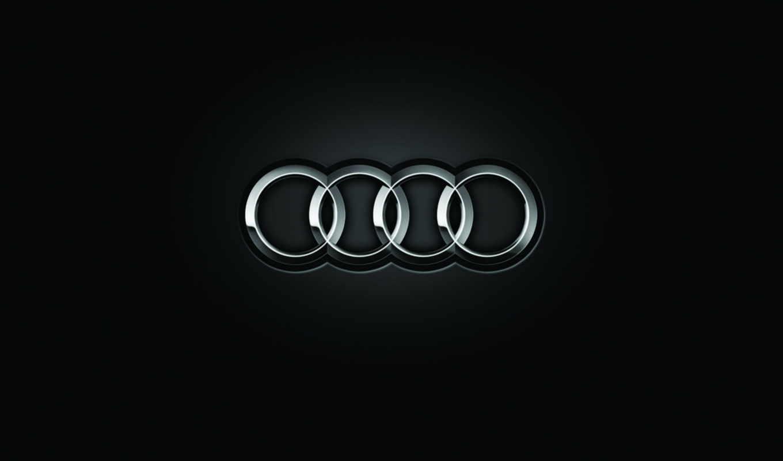 audi, ремонт, logo, ауди, автомат, коробки, auto, car, акпп, профессиональный, свет, бренд, черный,