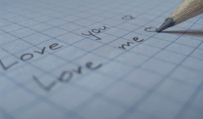 kapak, facebook, fotograflari, resimler, yazı, düz, günü, часть, картинка, sevgililer, şiir, love,