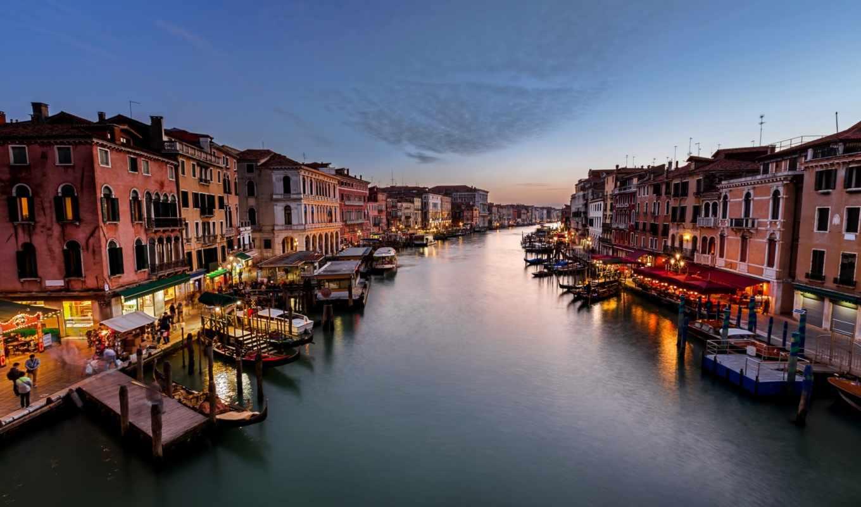 канал, венеция, гранд, canal, италия, grande, venezia,