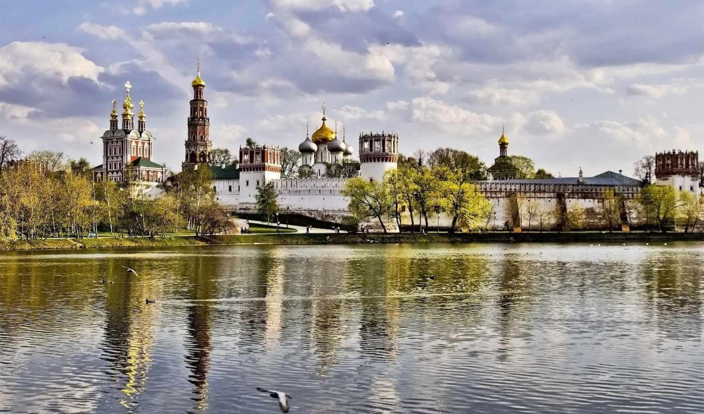 города, монастыри, церкви, православные,