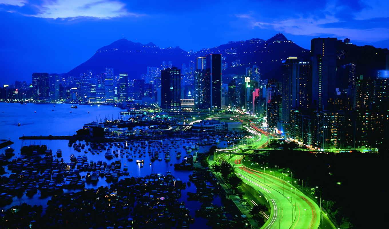 город, ночь, небоскрёбами, neighborhood, source, blue, высотки, дорога, свой, совершенно,