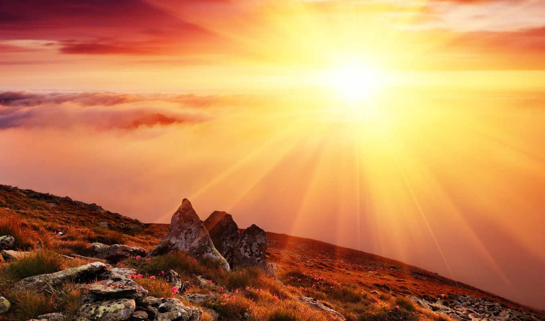 Доброе утро природа картинки красивые, анимации