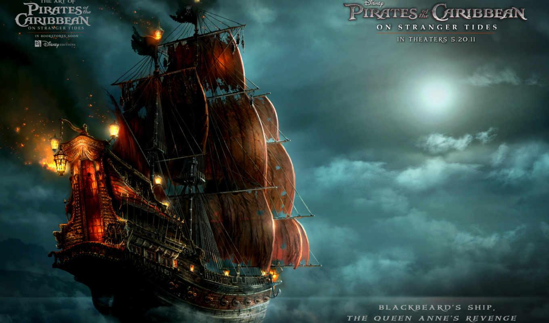 pirates, caribbean, desktop, free, можно, you,