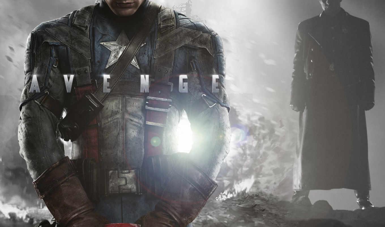 captain, america, впервые, avenger, movie, initial,