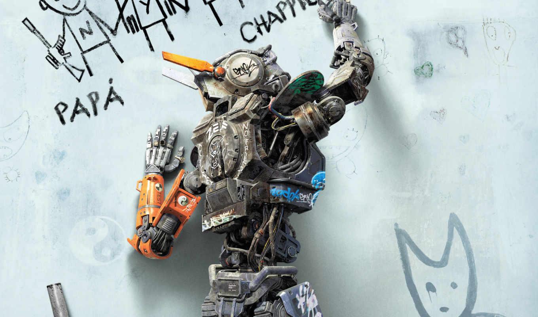 robot, чаппи, имени, chappie,