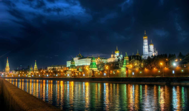 москва, кремль, город,