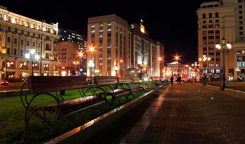 улица, москва, ночь, фото, город, коллекция, мох, urban