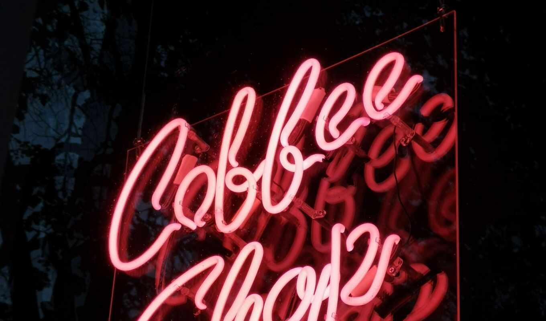 neon, coffee, надпись, dark, подсветка, язык, mac, телефон, mobile, ноутбук