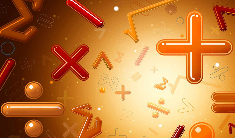 math, matematika, mathematical, symbols, free, логика, теория, investigations, beauty, away, немного, логики, drift, desktop,