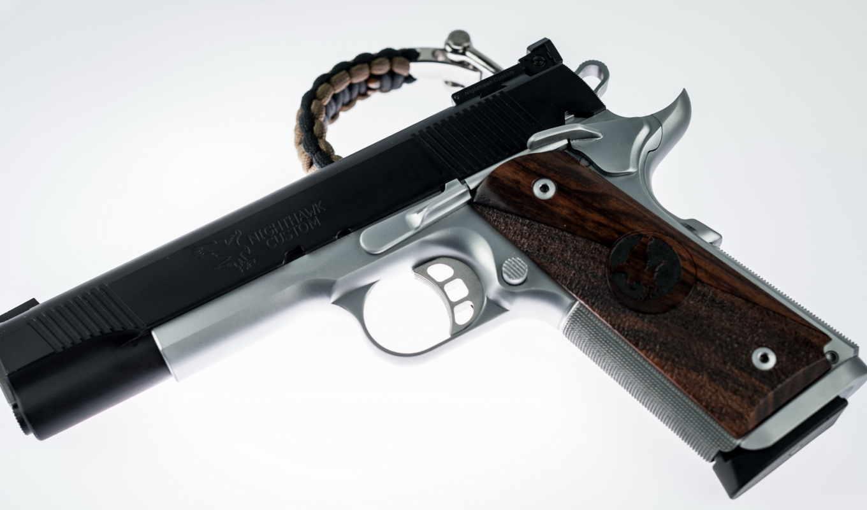 oruzhie, пістолет, оружия,