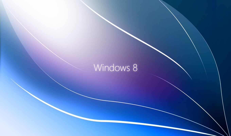 windows, microsoft, fondos, desktop, pantalla, diseño, gratis,