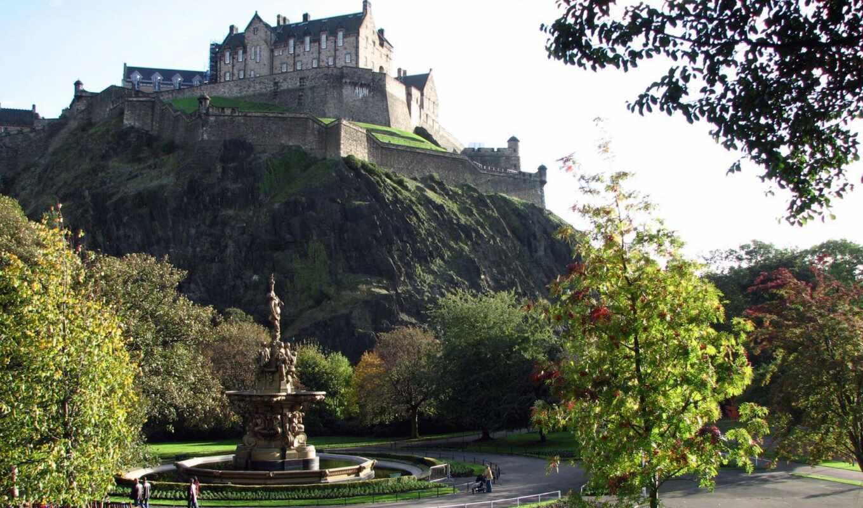 эдинбург, scotia, столица, car