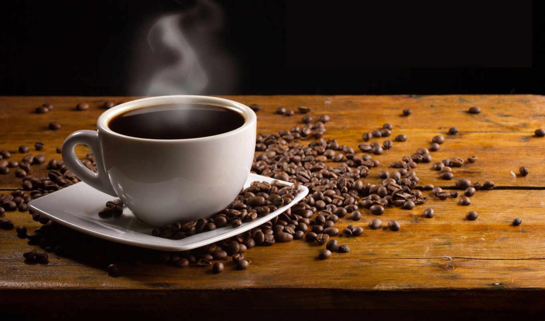 кофе, чашка, блюдце, зерна, дымок, напток,
