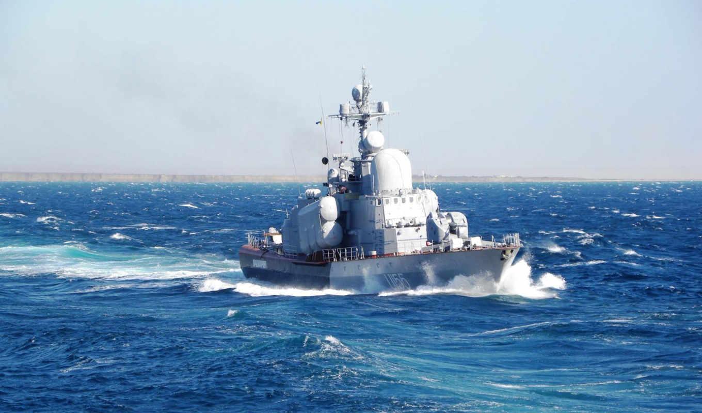 катер, корабль, ракетный, синее, красивый, флот, море,