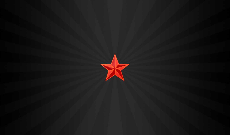 star, with, красное,