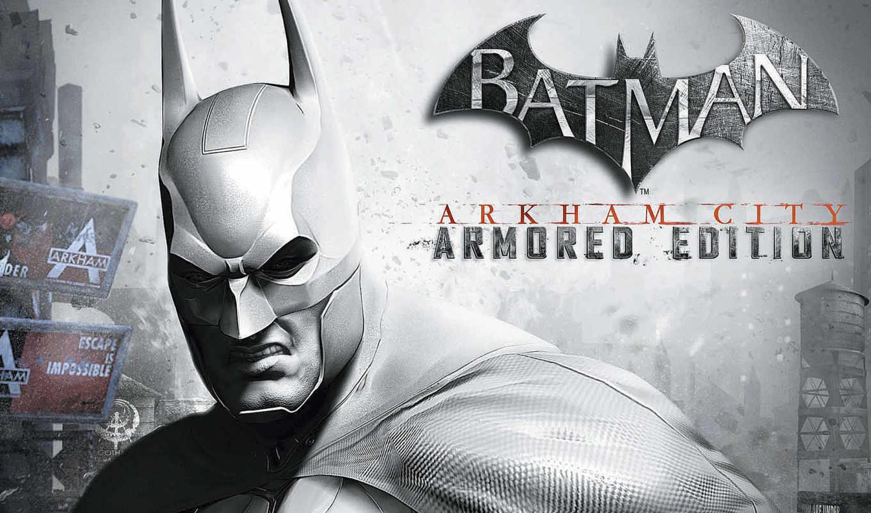 город, batman, arkham, armored, издание, wii,