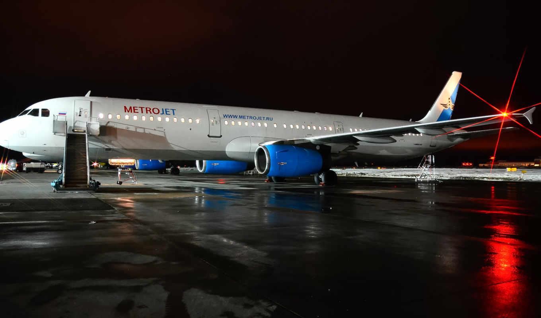 airbus, airport, plane, самолёт, ночь, desktop, споттинг, moscowalk,