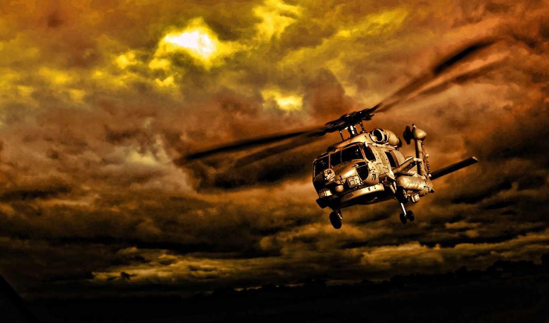 широкоформатные, страница, вертолет,,