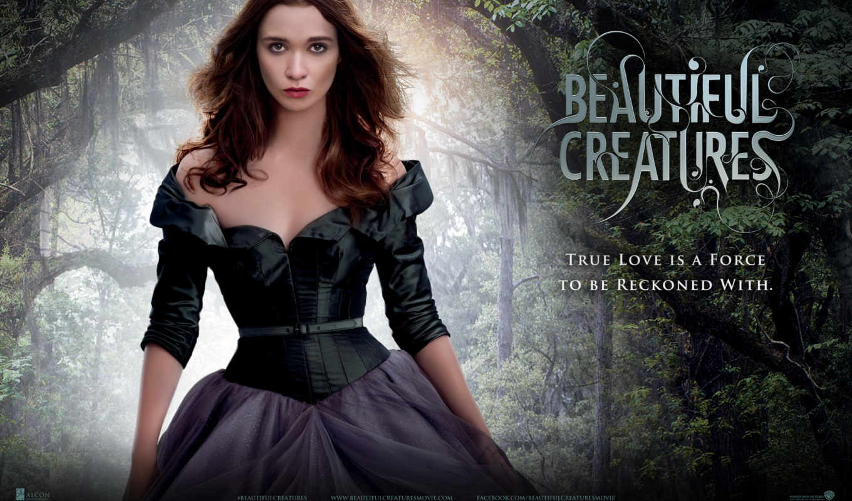 создания, прекрасные, creatures, emmy, rossum, россам,